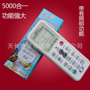 多功能空调遥控器 K-1029SP空调配件遥控器带手电筒专业厂家定制