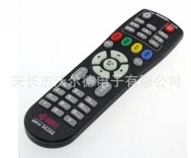 厂家直销 供应河南有线数字电视机顶盒学习型遥控器